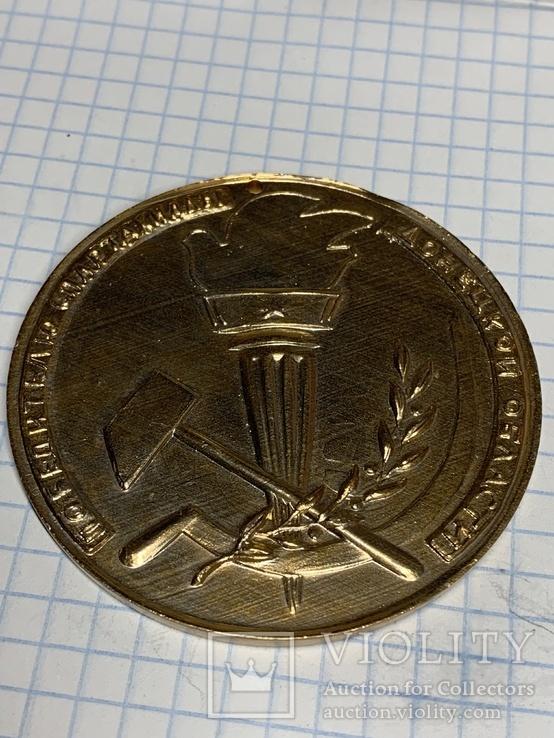 Медаль(4), фото №2