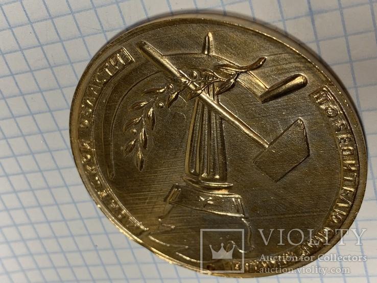 Медаль(4), фото №3