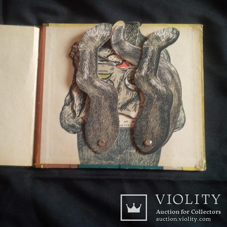 """Книжка-игрушка """"Похождения кота"""" 1958 года Л.Прозоровский/Ерш, фото №5"""