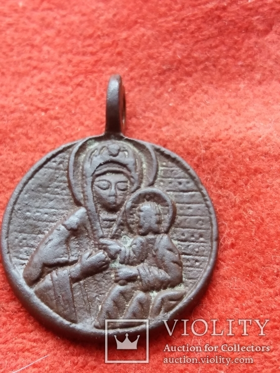 Дукач с Екатериной и Божьей матерью