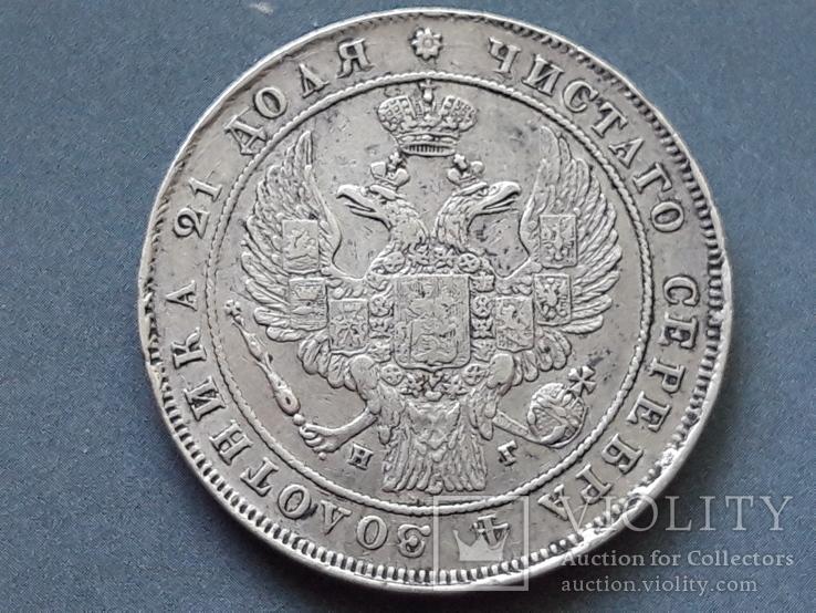 1 рубль 1837 спб нг, фото №3