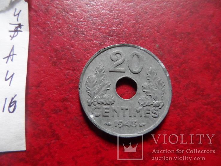 20 сантим 1943  Франция цинк    (А.4.16)~, фото №4