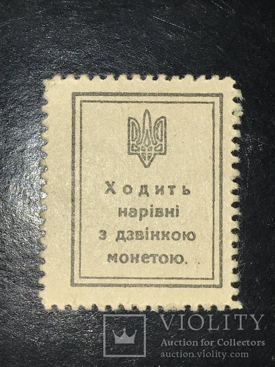 1918 г. Марки-деньги. 20 шагив, фото №4