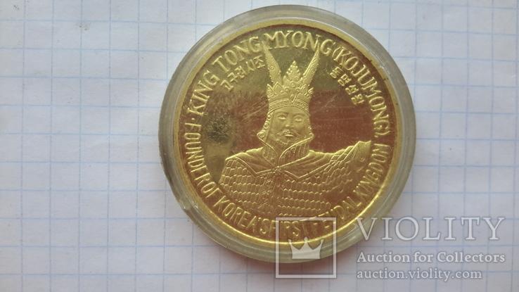 """Северная Корея""""Король Кореи Тонг Мен (Кодзюмонг)"""",20 вон."""