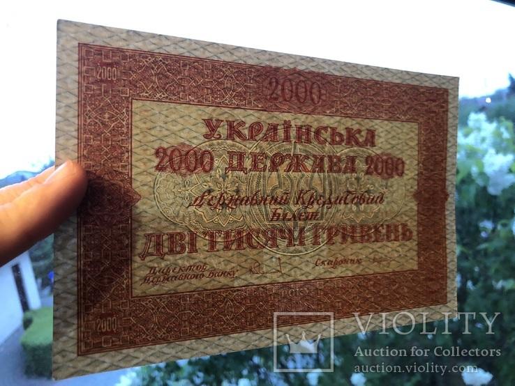 2000 гривень 1918, фото №4