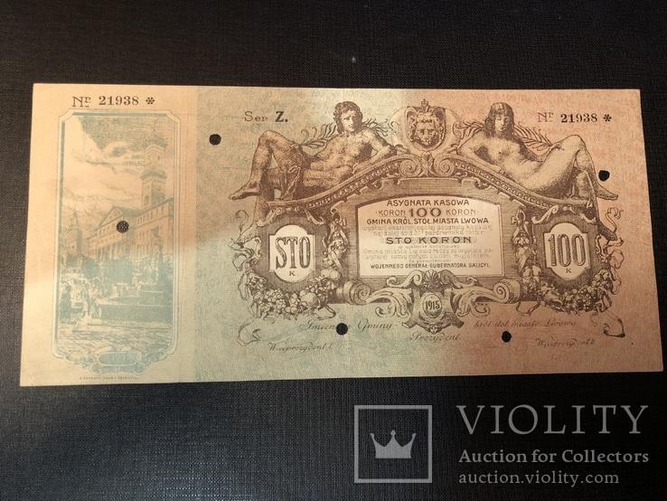 100 крон Львів 1915, фото №2