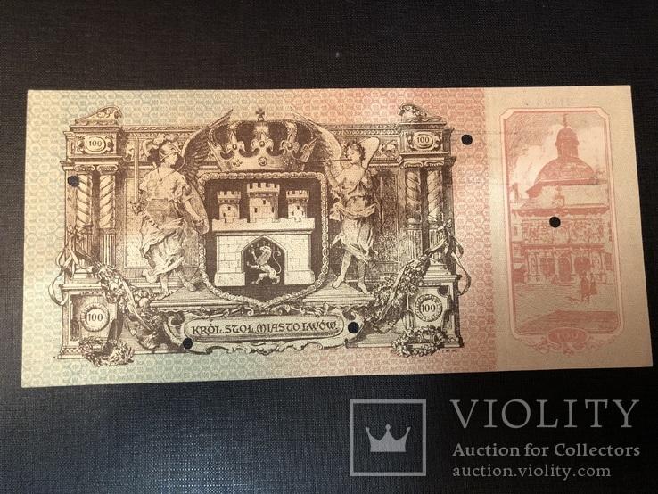 100 крон Львів 1915, фото №3