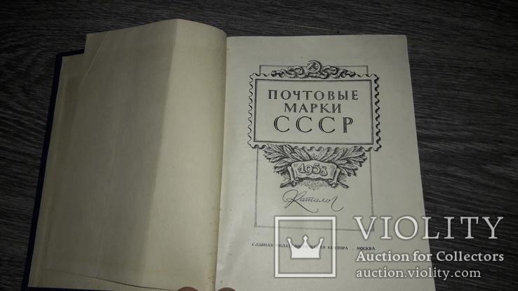 Каталог почтовые марки СССр 1958г. флателия, фото №3