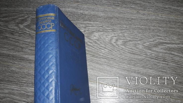 Каталог почтовые марки СССр 1958г. флателия, фото №6