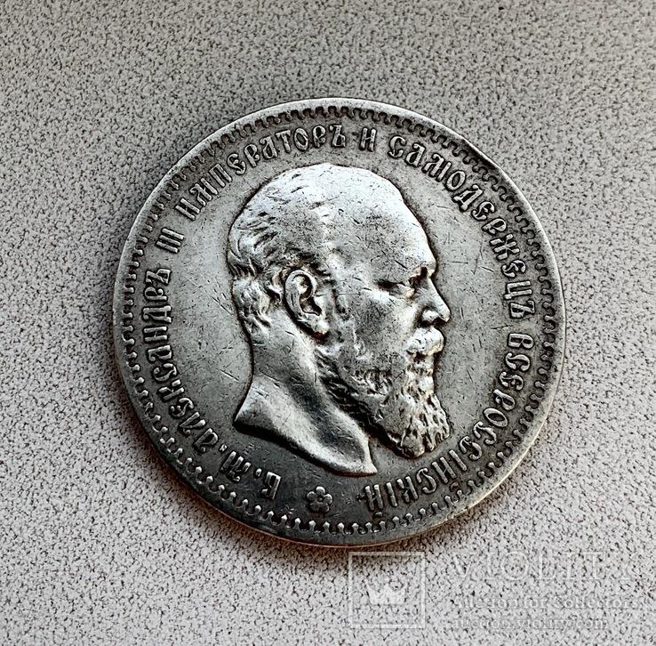 Рубль 1888 года, фото №4