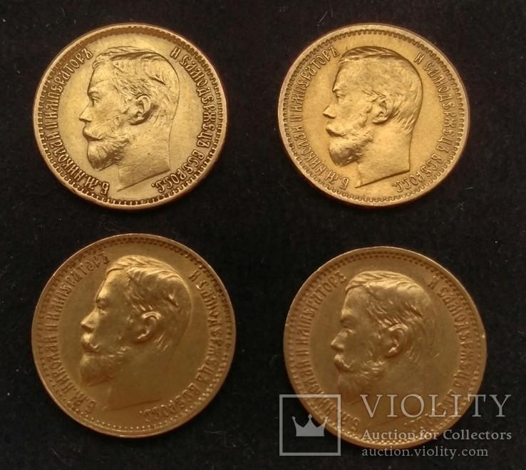 5 рублей 1899г- 4шт