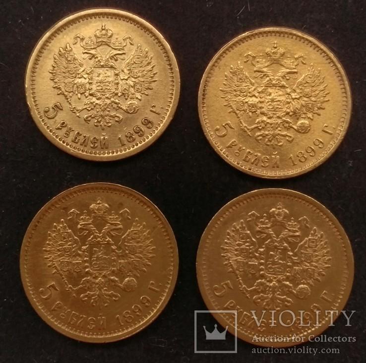 5 рублей 1899г- 4шт, фото №3