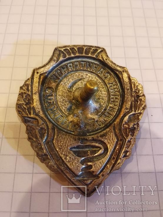 Знак Отличник санитарной службы, фото №7