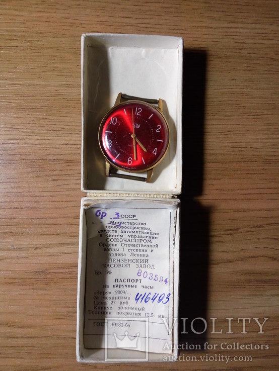 """Часы """"Заря"""" , 1974г."""