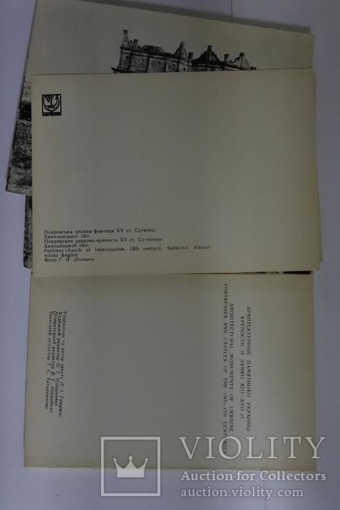 """Набор открыток """"Архітектурні пам'ятки україни фортеці та замки 13-17ст."""", фото №3"""