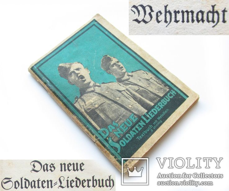 III REICH WHW карманная книга песенник Вермах Wermacht, фото №2