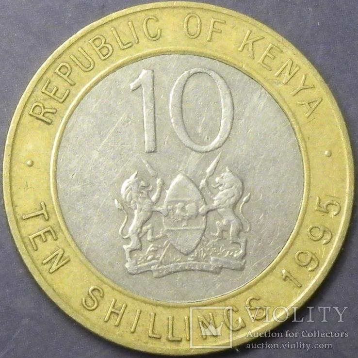 10 шилінгів Кенія 1995