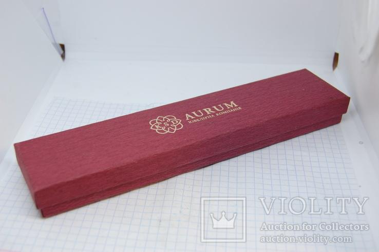 Коробочка для ложечки, браслета, комплекта и прочего