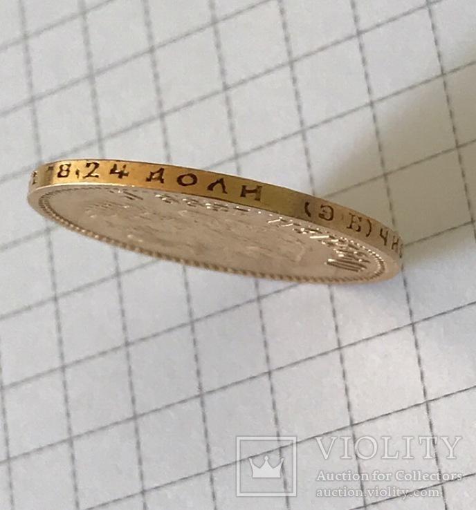 10 рублей 1899г. Э.Б. НиколайІІ., фото №3