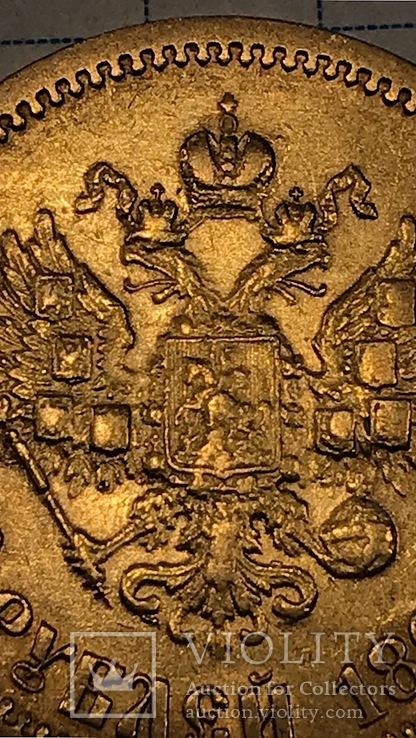 10 рублей 1899г. Э.Б. НиколайІІ., фото №9