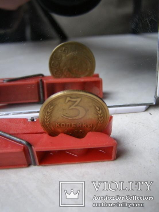 3 копейки 1946 год ссср ,поворот., фото №2