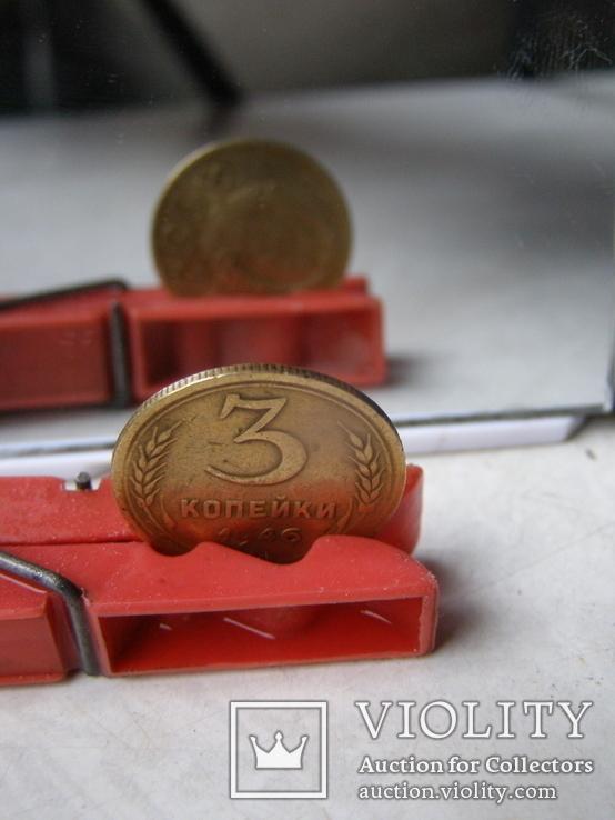 3 копейки 1946 год ссср ,поворот., фото №3