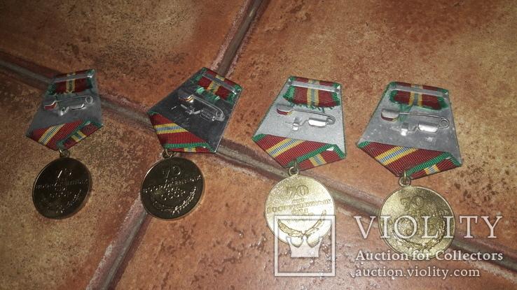 Медаль 70 лет вооружённых сил СССР 4шт, фото №3