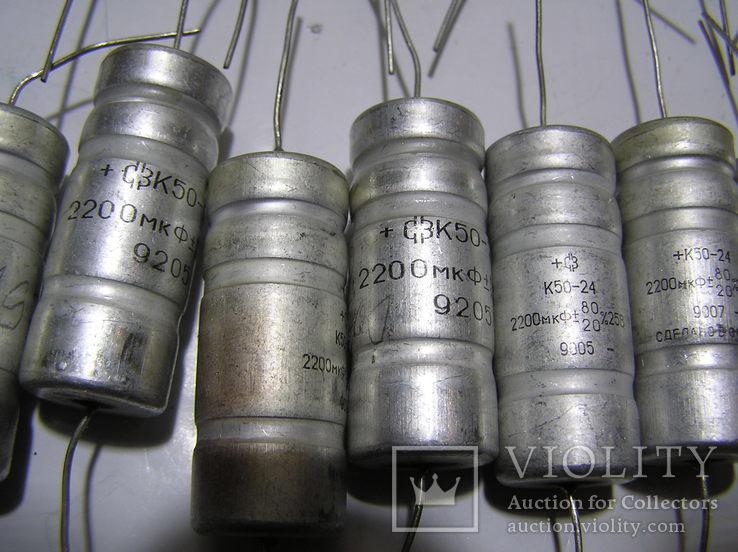 Конденсаторы К50-24 ,,новые,, -37 штук. 2200 мкф х 25 вольт., фото №3