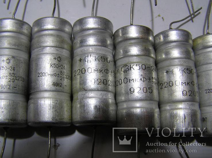 Конденсаторы К50-24 ,,новые,, -37 штук. 2200 мкф х 25 вольт., фото №4