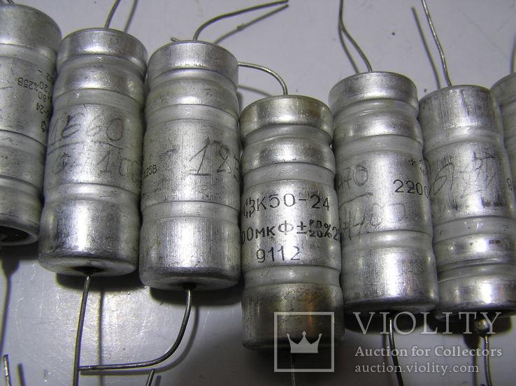 Конденсаторы К50-24 ,,новые,, -37 штук. 2200 мкф х 25 вольт., фото №5