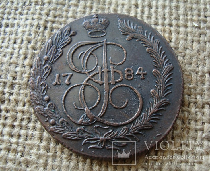5 копеек 1784 КМ, фото №4