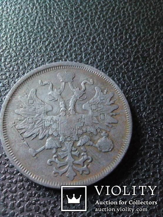 5 копеек 1866 г, фото №3