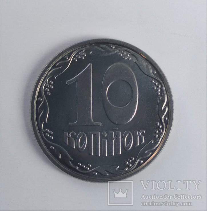 10 копеек 2008 нержавеющая сталь