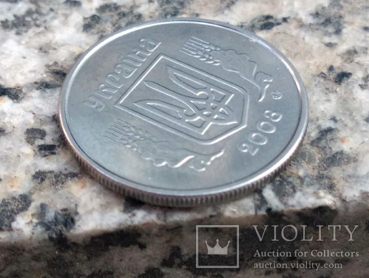10 копеек 2008 нержавеющая сталь, photo number 7