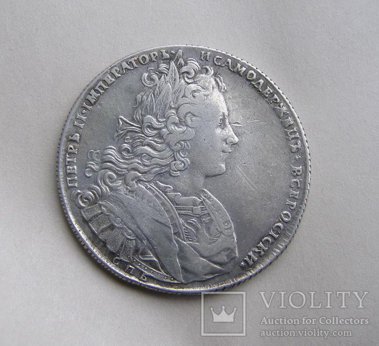 Рубль 1727 СПБ, фото №4