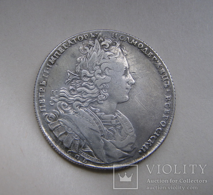 Рубль 1727 СПБ, фото №5