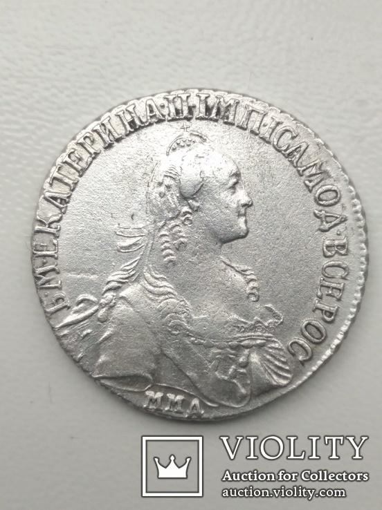 Полуполтинник 1770 года