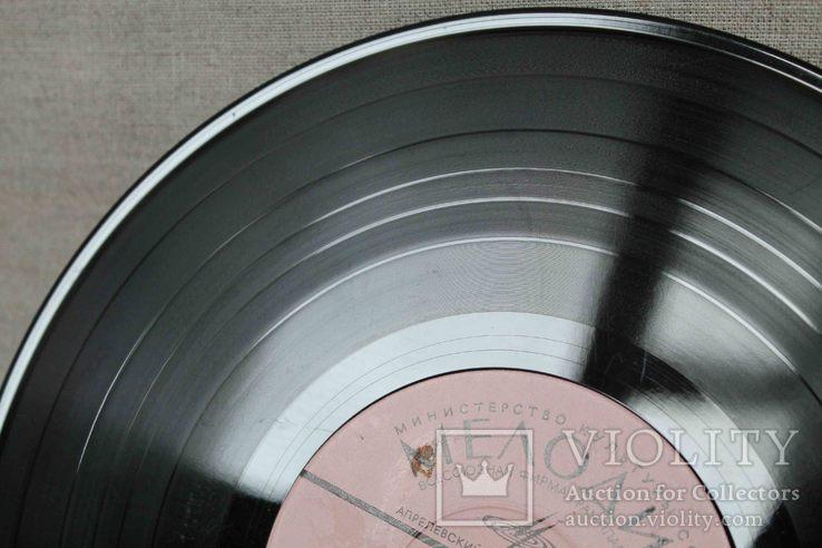 Пластинка. Всем, кто любит песню, фото №4