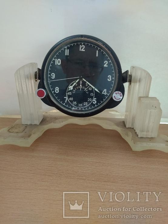 Часы ЧП-60