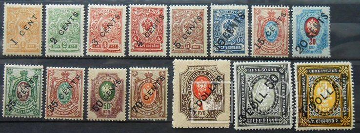 Русский Левант. Китай. Надпечатка нового номинала. 15 марок.  (*) (**), фото №2