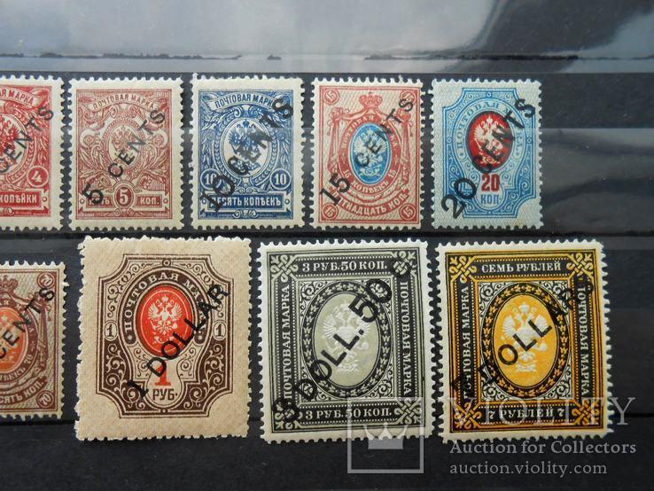 Русский Левант. Китай. Надпечатка нового номинала. 15 марок.  (*) (**), фото №4