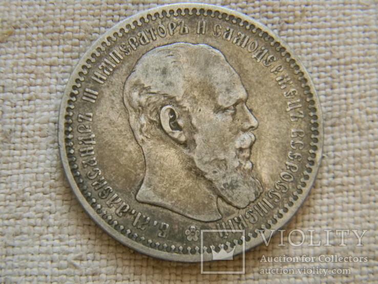 Рубль Александра III-1892г (АГ)