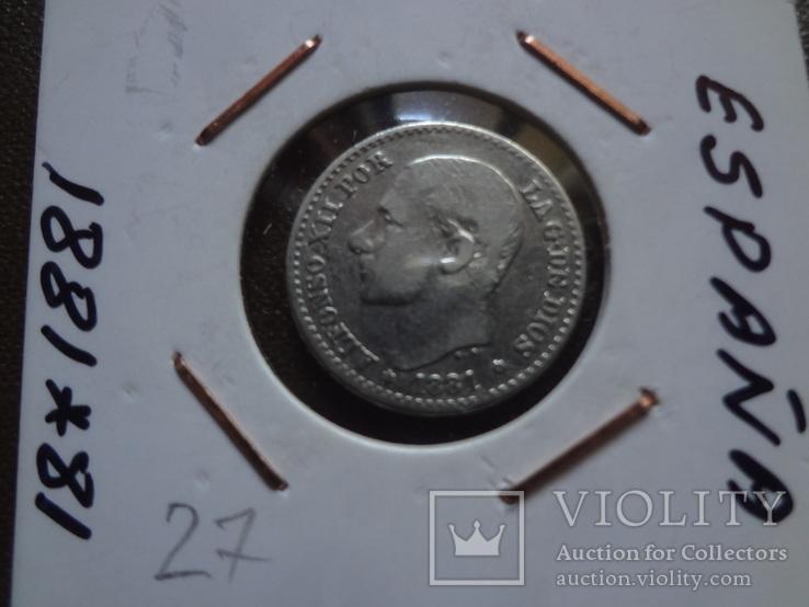 50 сентимо центов 1881 Испания серебро Холдер 27, фото №2