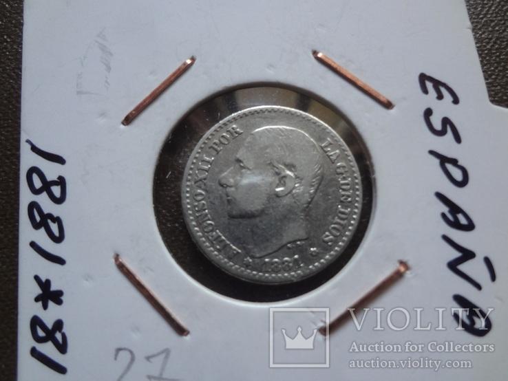 50 сентимо центов 1881 Испания серебро Холдер 27, фото №3