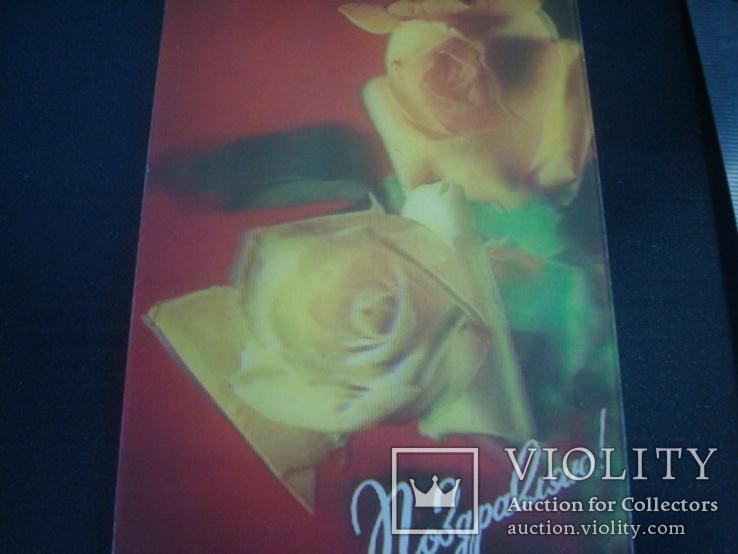Стерео открытка 3Д СССР- Розы, фото №4