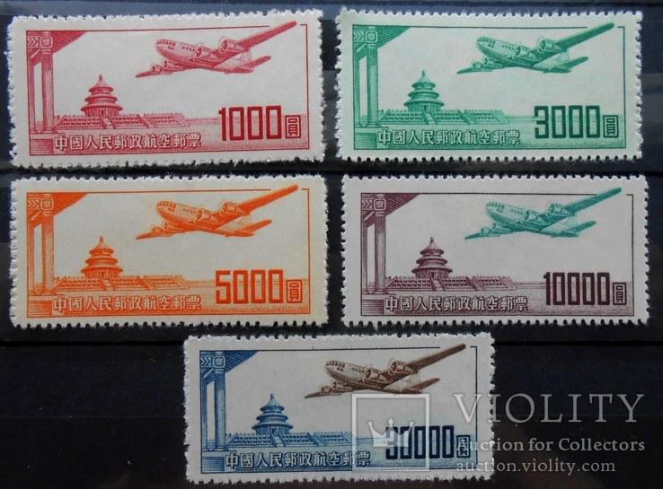 1951 г. Китай. Авиапочта. (*) Полная серия
