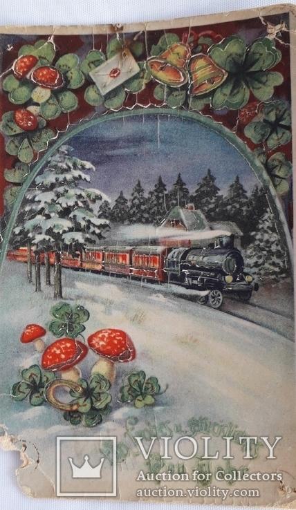 "Дореволюционная открытка ""Дорога"", фото №3"