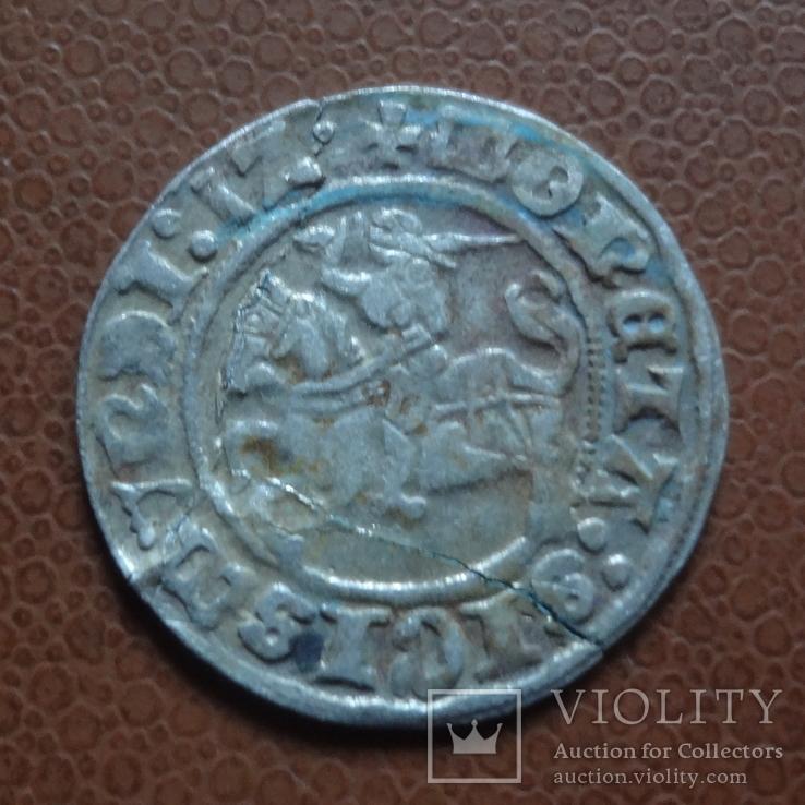 Полугрош  1512  серебро  (М.5.3), фото №2