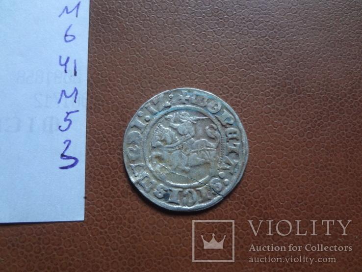 Полугрош  1512  серебро  (М.5.3), фото №6