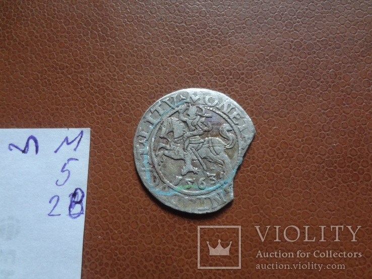 Полугрош  1563  серебро  (М.5.28), фото №6